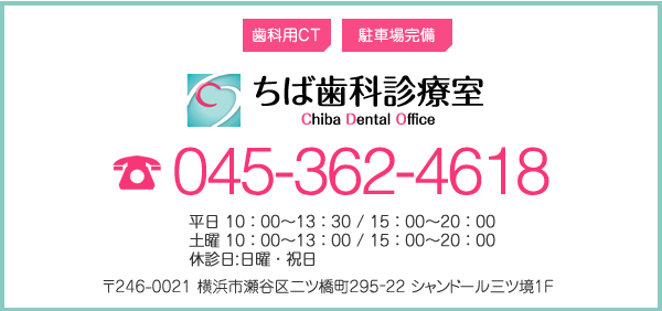 contact_sp.png
